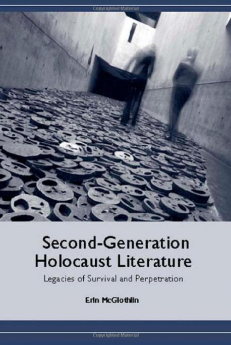 Second-Generation Holocaust Literature