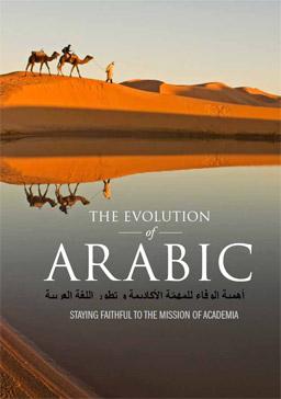 The Evolution of Arabic