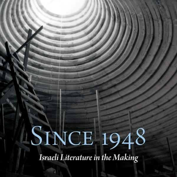 Berg edits book on Israeli literature
