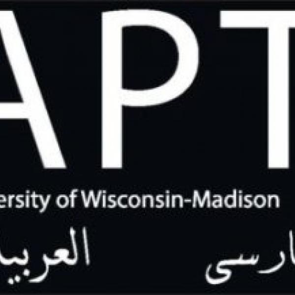 APTLII - Arabic, Persian, and Turkish Language Immersion Institute