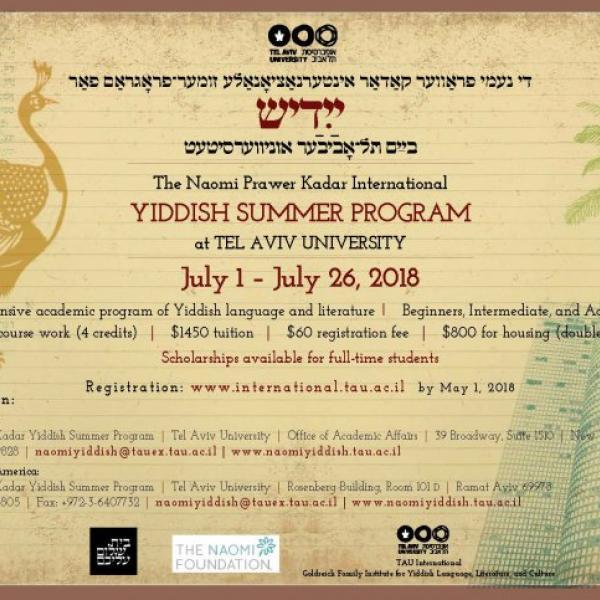 The Naomi Prawer Kadar International Yiddish Summer Program